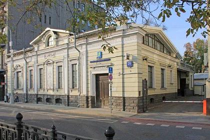 В центре Москвы началась распродажа особняков