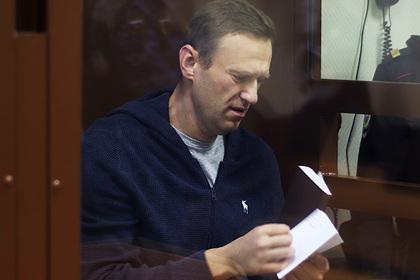 США объявили о санкциях против семи россиян из-за ситуации с Навальным