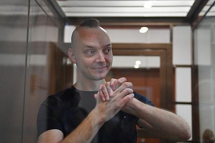 В деле обвиняемого в госизмене Ивана Сафронова появился секретный свидетель