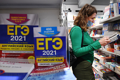 Стали известны подробности проведения ЕГЭ в 2021 году