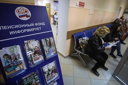 В правительстве отвергли проект о снижении пенсионного возраста