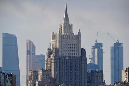 МИД России призвал США не играть с огнем после ввода новых санкций