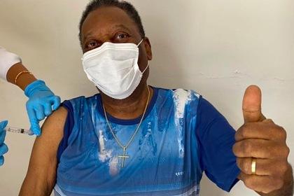 Пеле сделал прививку от коронавируса