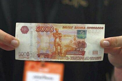 Юрист раскрыла план действий при получении «билета банка приколов» в банкомате