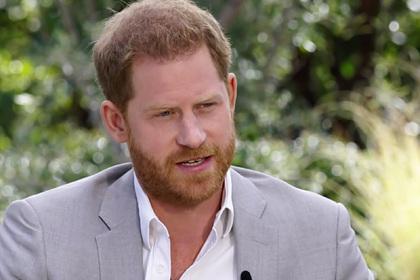 Принцу Гарри рекомендовали вернуться в Великобританию и попрощаться с дедушкой