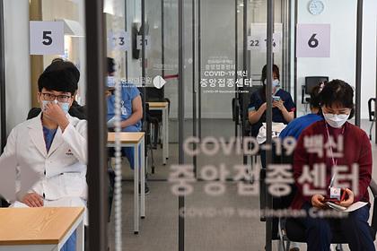 В Южной Корее после прививки от коронавируса умерли двое пациентов