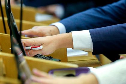 В Госдуме рассказали о работе над законопроектом о кастрации педофилов