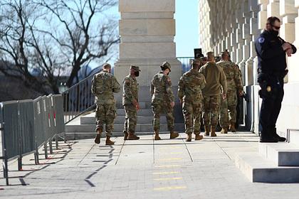 Охраняющие Капитолий США солдаты пожаловались на плесень и металл в еде