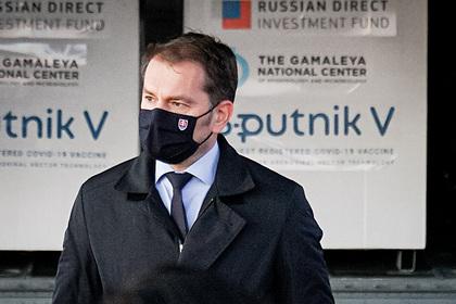 Премьер Словакии предложил передать России часть Украины за вакцину «Спутник V»