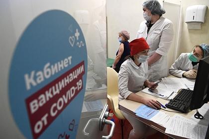 В МИД России объяснили невозможность прививать граждан в посольствах
