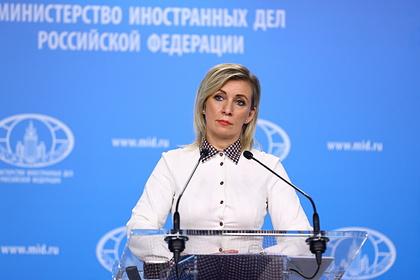 В МИД России прокомментировали намерение США «не свергать режимы»