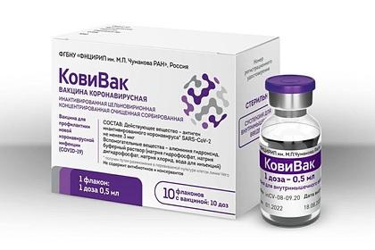 Ученый рассказал об особенностях новой российской вакцины от коронавируса