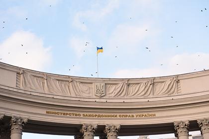 Украина потребовала от Словакии извинений из-за шутки о Закарпатье