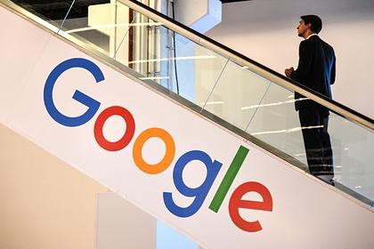 В России захотели ввести новый «налог на Google»