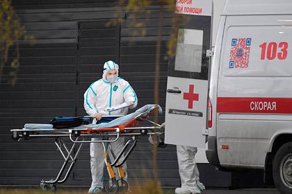В России за сутки умерли 475 пациентов с коронавирусом