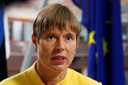 Президент Эстонии раскрыла дилемму отношений с Россией