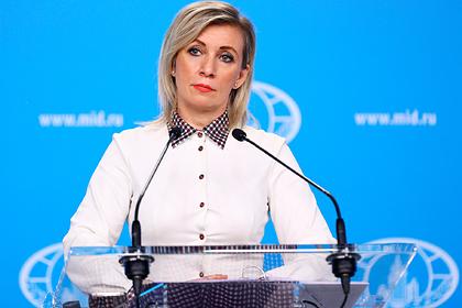 Захарова назвала российскую оппозицию агентами влияния Запада