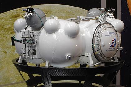 НАСА назвало взрыв «Фрегата» самым серьезным инцидентом в космосе