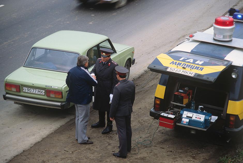 На улицах Москвы, 1984 год