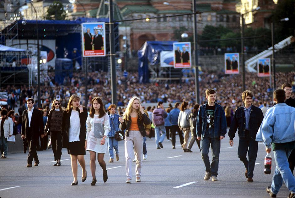 Празднование Дня независимости России, 1996 год