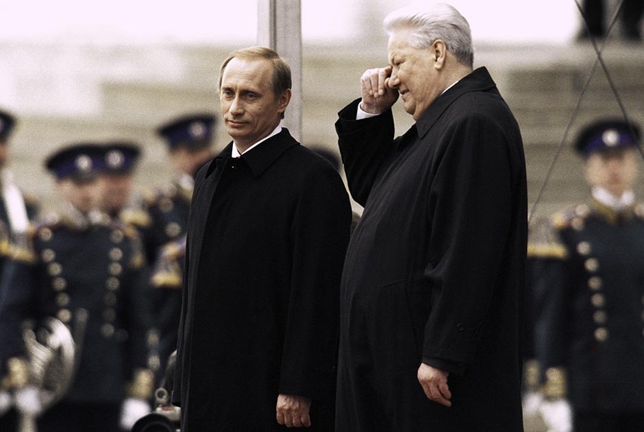 День инаугурации Владимира Путина