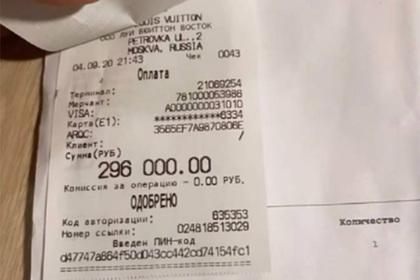 Девушки принялись скупать чеки из ЦУМа для обмана богатых молодых людей