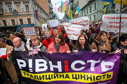 На Украине начнут штрафовать за сексизм