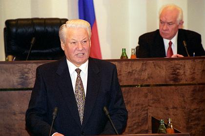 Раскрыта роль олигархов в победе Ельцина на выборах 1996 года