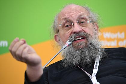 Вассерман обвинил Малахова во лжи
