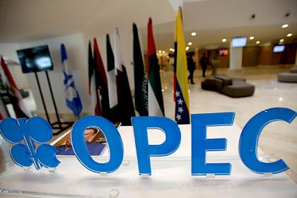 Цена на нефть взлетела после решения ОПЕК+