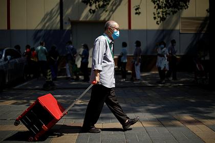 Китай повысит пенсионный возраст