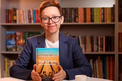 Названы самые популярные российские писательницы современности
