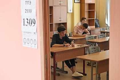 Рособрнадзор оценил будущее ЕГЭ в России к 2030 году