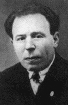 Яков Голос