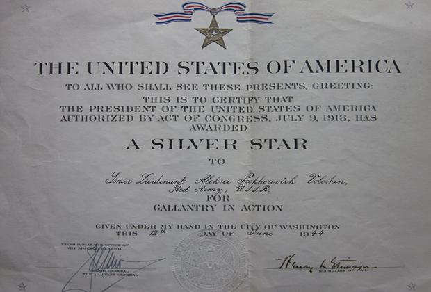 Документ о награждении Алексея Волошина медалью «Серебряная Звезда» (США)