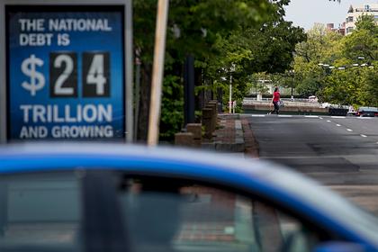 Госдолгу США предсказали рекордный взлет