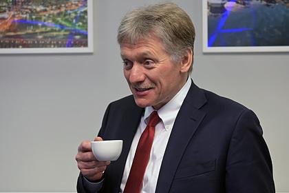 Кремль дал оценку обвинениям США о наличии химоружия в России