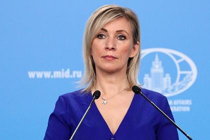 Россия потребовала от Великобритании объяснить вмешательство в работу СМИ