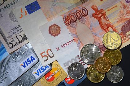Россиянки назвали желаемую зарплату мужчин