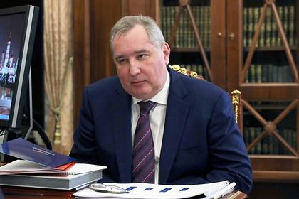 Рогозин поблагодарил США за «пинок»