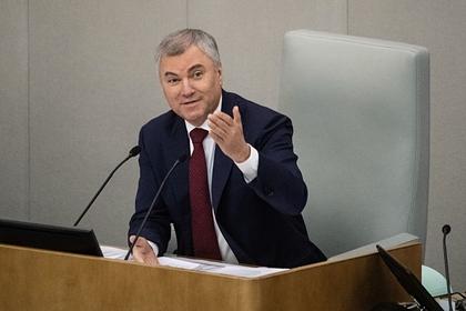 Володин призвал депутатов не пугать россиян повышением пенсионного возраста