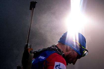 Российские биатлонисты остались без медалей в спринте Кубка мира