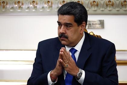 Мадуро привился российской вакциной от коронавируса