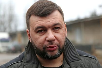 Глава ДНР заподозрил Киев в подготовке к новой войне в Донбассе