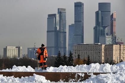 Москвичей предупредили о метели и барическом дне