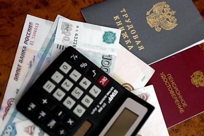 Россиянам объяснили способ повысить будущую пенсию