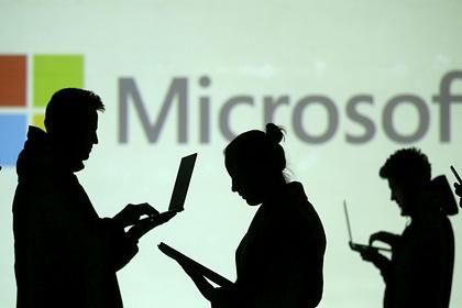 Миру предрекли глобальный кризис из-за уязвимости Microsoft