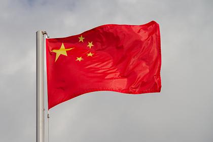 Европу призвали к сдерживанию «имперских притязаний» Китая по опыту СССР