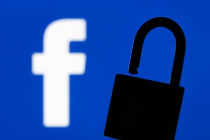Facebook заблокировал статью РБК со ссылкой на материалы ФСБ