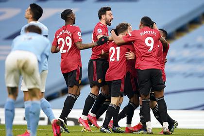 15-матчевая победная серия «Манчестер Сити» в АПЛ прервалась в дерби с МЮ